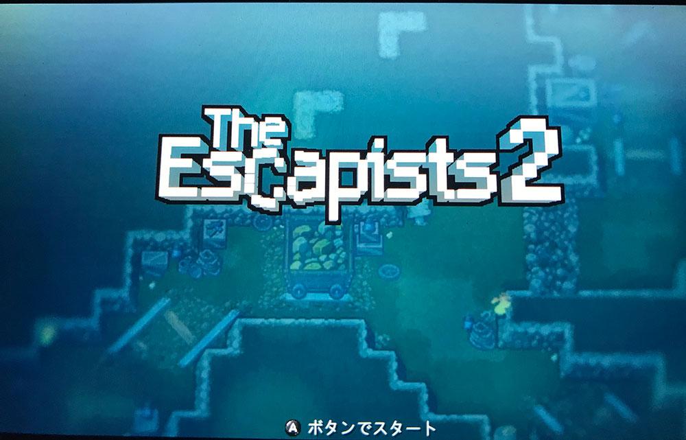 【レビュー】スイッチ版 エスケーピスト2 [評価・感想] 頭を使った脱獄が面白い!