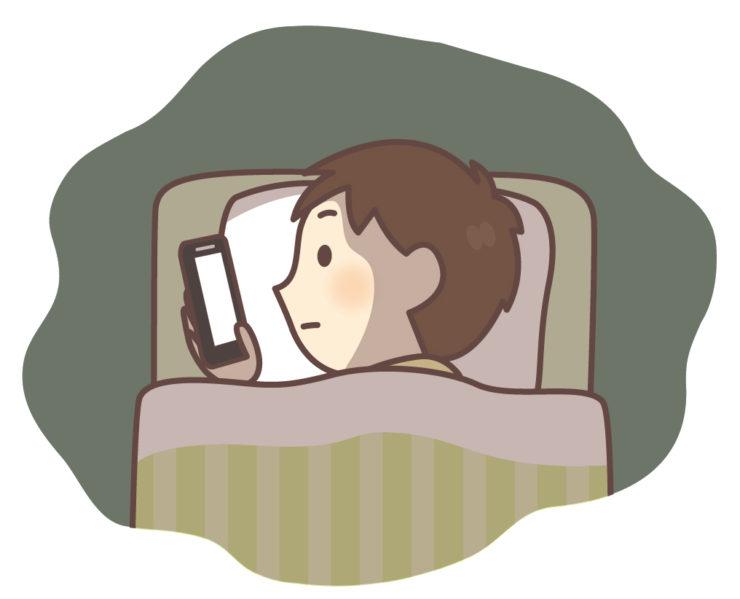 寝ながらゲーム