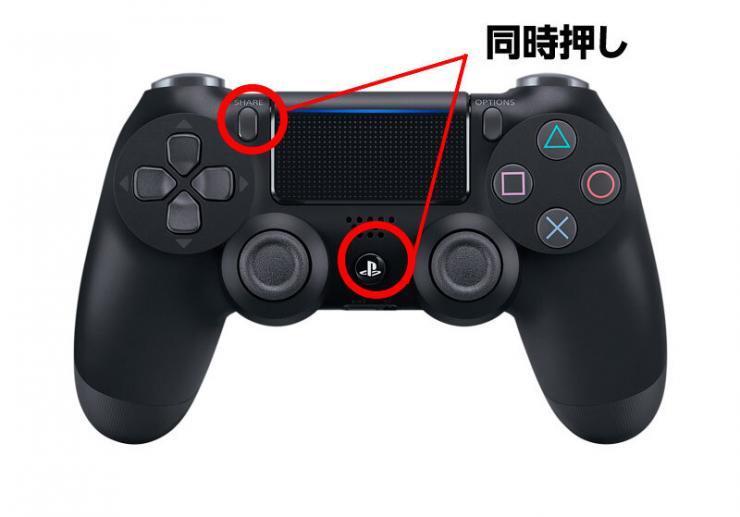 PSコントローラーのPSボタンとSHAREボタンを長押しします