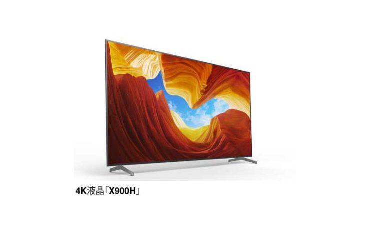フォートナイトに最適!PS5に対応したテレビが発売予定!