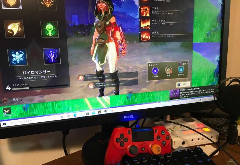 【スペルブレイク】PCでパッド(ps4)でプレイする方法。検証済み
